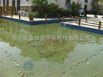 江苏景观水处理工程 景观水治理
