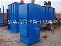 碳钢PL2700A型扁袋单机除尘器