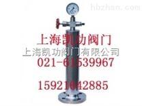 西安不锈钢水锤消除器厂家价格