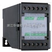 【直流電壓變送器NKB-27-S DC-24V】訂購1338857065