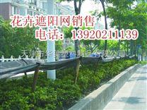 天津西青遮阳网价格---东丽区防尘2针遮阳网--塘沽遮阳网便宜
