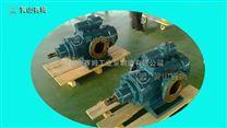 HSNH120-54三螺杆泵精轧机润滑泵