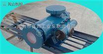 HSND1300-46三螺杆泵轻质燃油输送泵