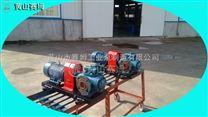 HSNH2200-46W1三螺杆泵太钢全套液压系统液压泵