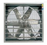 大寺防爆屋頂風機=王穩莊離心風機圖片=天津電機冷卻風機