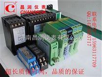 现货供应山东ESS4I单相交流电流变送器