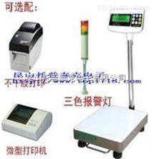 電子秤-打印標簽電子秤