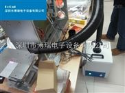 供应激光雕刻烟尘净化器,空气过滤设备厂家