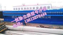 辽宁DMC-64单机脉冲除尘器