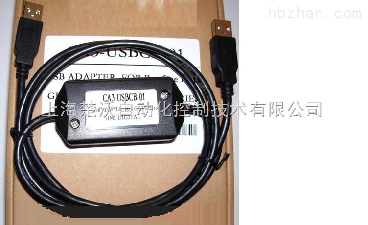 普罗菲斯编程电缆ca3-usbcb-01