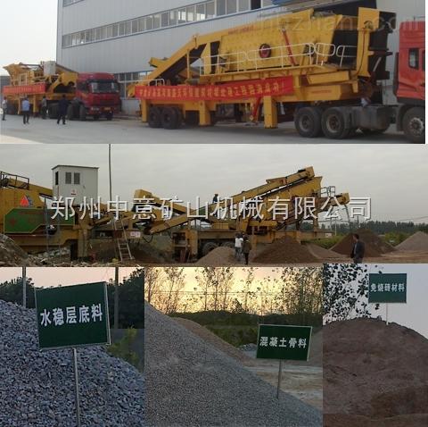 杭州/致富好帮手—中意建筑垃圾处理设备