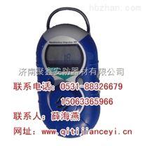 霍尼韋爾HoneywellXP-CL硫化氫檢測儀