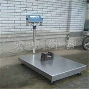 济南200公斤304全不锈钢防爆台秤