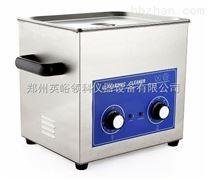 新型超声波清洗器