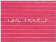 15KV高壓橡膠絕緣墊