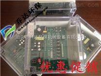 太原18+1离线脉冲除尘器控制仪,程序式脉冲仪