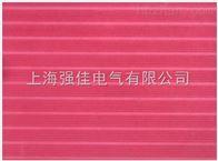 35kv红色绝缘胶垫