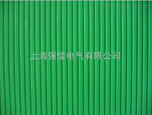 12mm绿色防滑绝缘垫