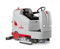 意大利高美驾驶式洗地机Optima90S