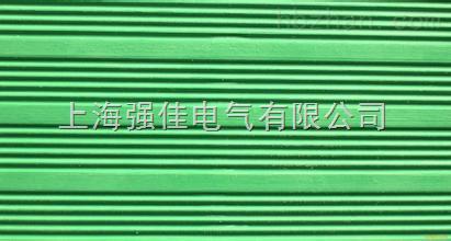 20KV绿色防滑绝缘垫
