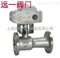 上海远一》飞球阀门》Q941M-16C/25P电动高温球阀