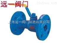 上海产品上海远一阀门》飞球阀门》QQ41M/F-16高温球阀