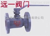 上海远一阀门》飞球阀门》QZ41M-16/25(C