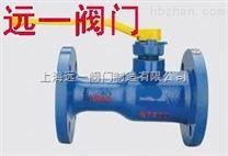 上海远一阀门》飞球阀门》一体式高温球阀Q41M-16/25(C