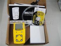 BW便攜式四合一氣體檢測儀
