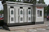 供应街道环保流动厕所 常州移动厕所厂家