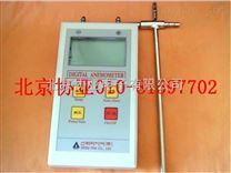北京协亚数字微压计/风速风压仪
