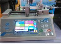 實驗室注射泵TYD01-01,雷弗TYD01-01