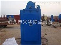 制药厂HD8964型单机除尘器