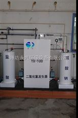 郴州二氧化氯发生器供应商