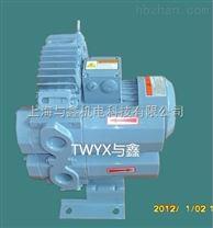 漩涡气泵/食品机械专用高压旋涡气泵