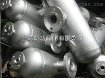 沈阳AS不锈钢汽水分离器价格