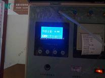 北京成都重庆甲醛检测仪|室内甲醛检测仪