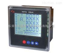 多功能电力仪表PM9810-20S
