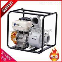 3寸便携式汽油机水泵