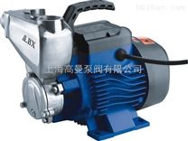 DZB1-DZB1.5-DZB2系列不锈钢旋涡式自吸电泵