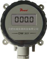 杜威DW301系列微差压变送器
