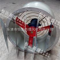 CBF-600/0.75kw BAF-600管道式带防雨百叶窗型防爆轴流风机低噪音
