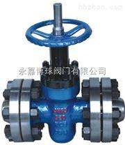 KZ43Y-250高壓抗硫平行式閘閥
