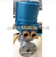 PN1.6 DN25礦用隔爆型電動球閥