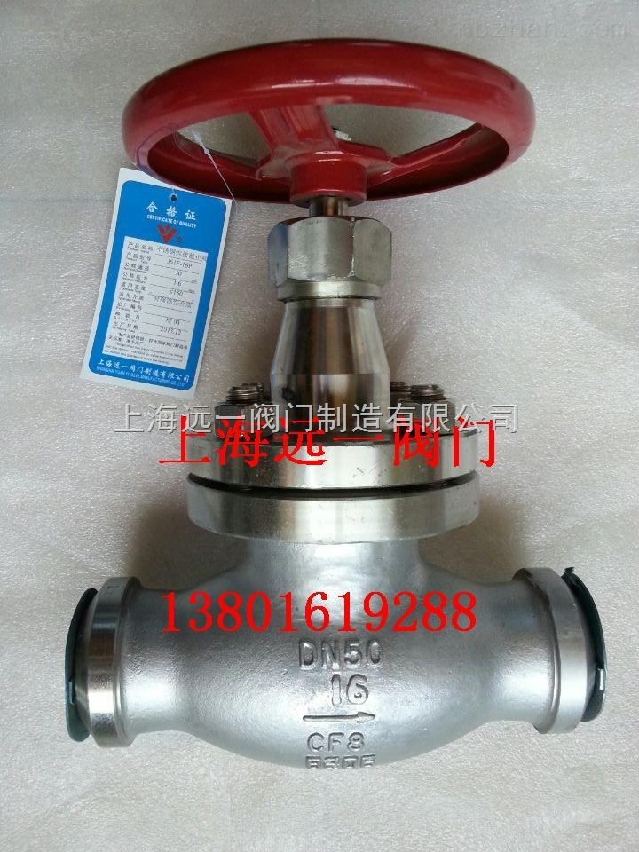 上海名牌产品j61f-16p/25p/40p暗杆式不锈钢焊接截止阀》日标焊接截止图片