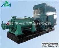 多级锅炉给水泵 DG85-80*11  湖南水泵厂出厂价