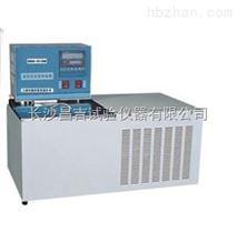 長沙恒溫水槽 Biosafer 係列臥式低溫恒溫槽