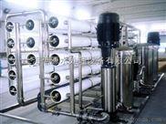供應保健品口服液生產使用的雙級反滲透純水betway必威手機版官網