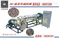 河南塑料颗粒加工   造塑料颗粒机