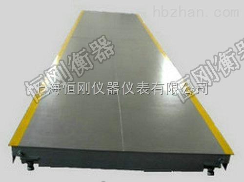 XK3190-A9100顿防雷击汽车衡优质售后